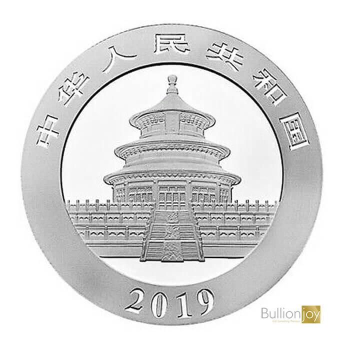 2019 30g Chinese Silver Panda Coin